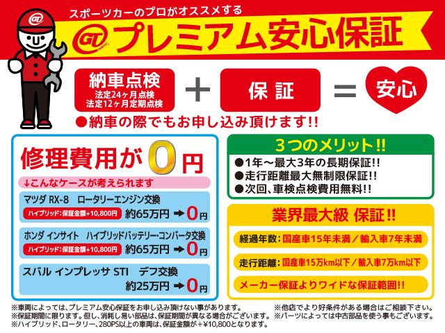 GT-R 買取・スポーツカー専門店 GTNET福岡(5枚目)