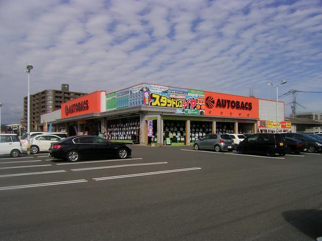 オートバックス 佐賀南バイパス店