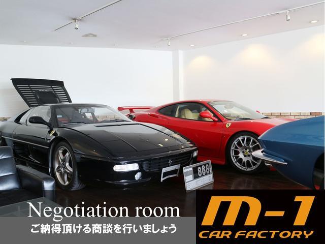 m-1 CAR FACTORY エムワンカーファクトリー 株式会社エムワン(2枚目)