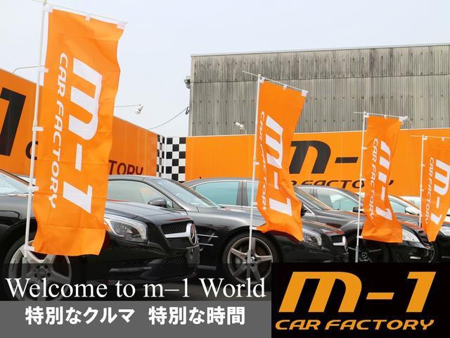 m-1 CAR FACTORY エムワンカーファクトリー 株式会社エムワン(4枚目)
