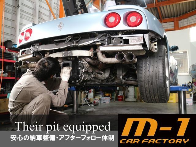 m-1 CAR FACTORY エムワンカーファクトリー 株式会社エムワン(5枚目)
