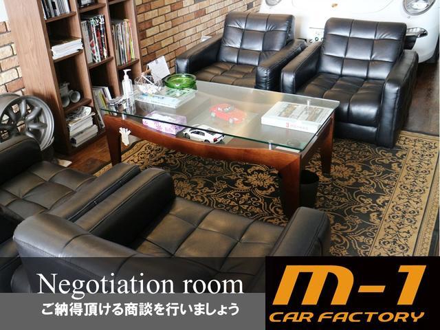 m-1 CAR FACTORY エムワンカーファクトリー 株式会社エムワン(6枚目)