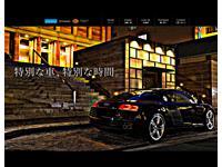 m−1 CAR FACTORY エムワンカーファクトリー 株式会社エムワン