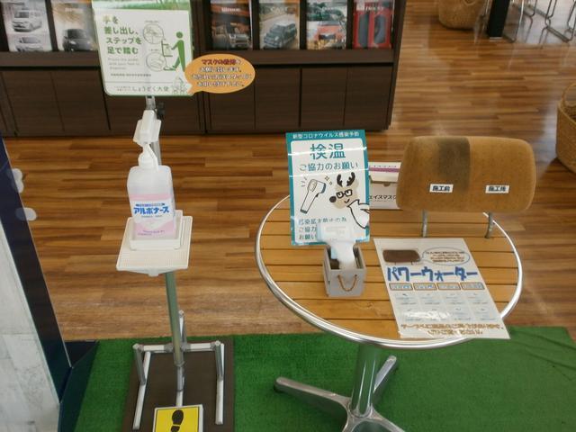 大分ダイハツ販売株式会社 杵築店(4枚目)