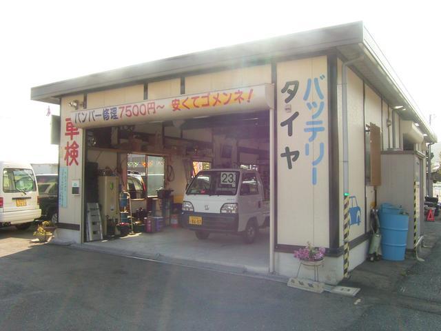 (有)新島自動車サービス(5枚目)