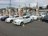 車買取りネットワーク アラジン久留米南店 株式会社Alive