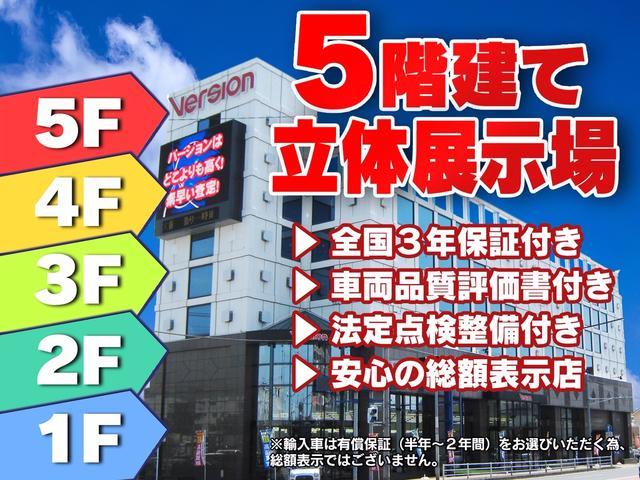 バージョングループ北九州店【防衛省共済組合指定店】(1枚目)