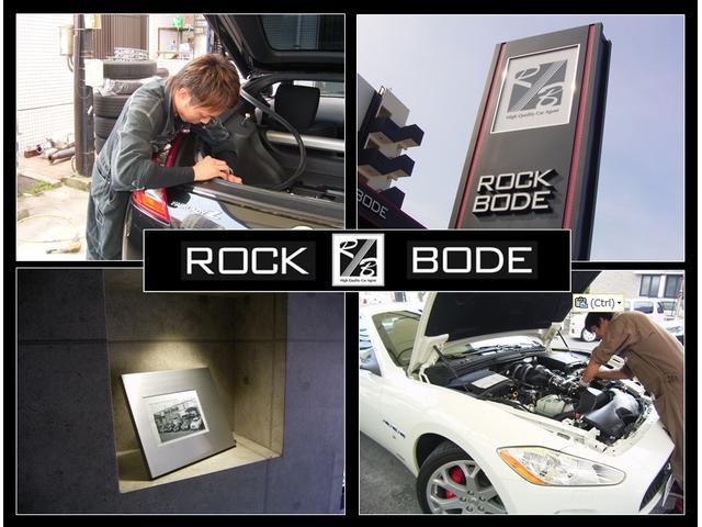 ROCK BODE BASE(本店)(5枚目)