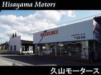久山モータース