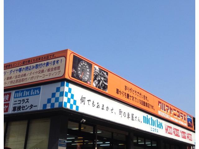 新幹線が停まる博多南駅から約1.7km 車で5分にあります。