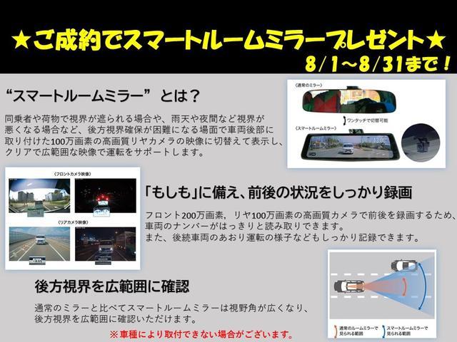 九州スズキ販売(株) 宗像営業所(1枚目)