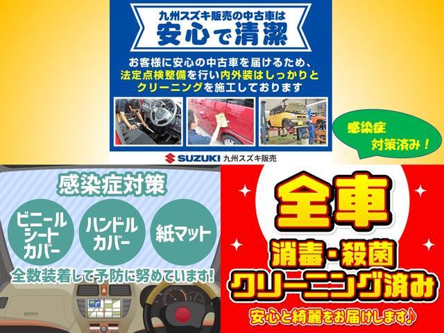 九州スズキ販売(株) 宗像営業所(6枚目)