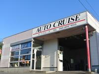 AUTO CRUISE オートクルーズ