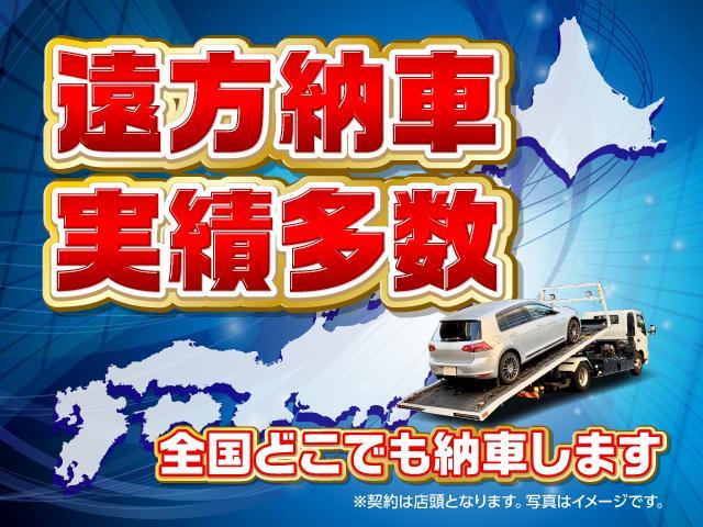 J-cars福岡 新車・中古車・輸入車販売店(2枚目)