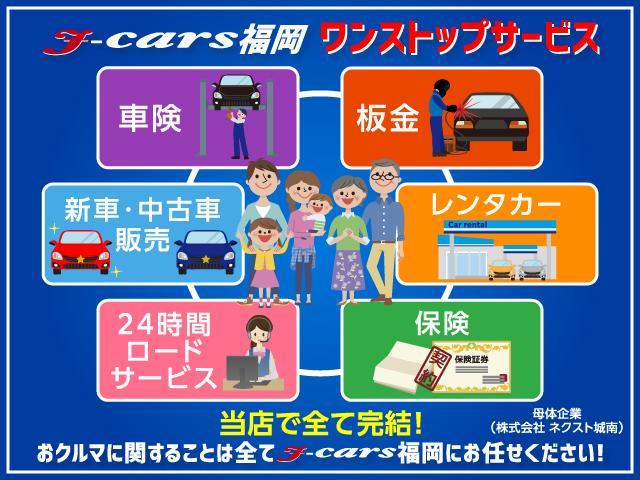 J-cars福岡 新車・中古車・輸入車販売店(6枚目)