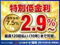 J−cars福岡 (株)ネクスト城南