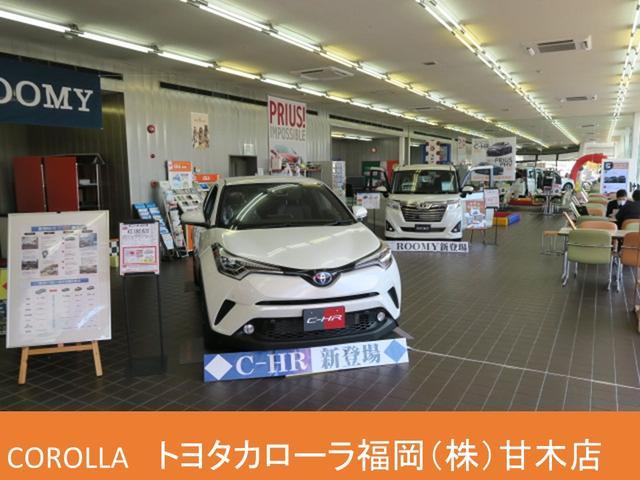 トヨタカローラ福岡(株) 甘木店(5枚目)