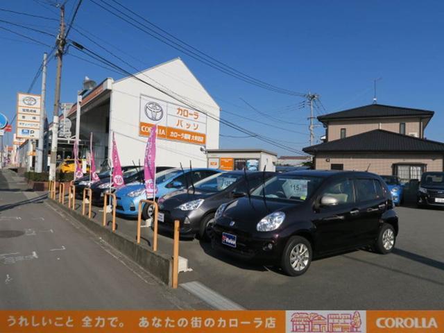 トヨタカローラ福岡(株) 大牟田店(2枚目)