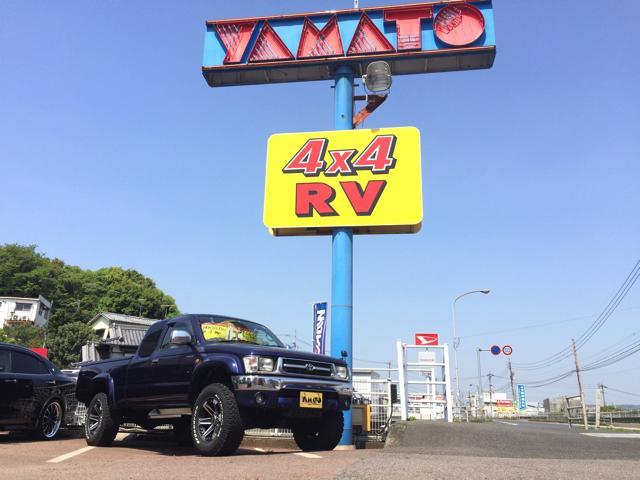 【ヤマトグループ】総在庫200台以上!当社で購入されたお車はオイル交換永久無料です。
