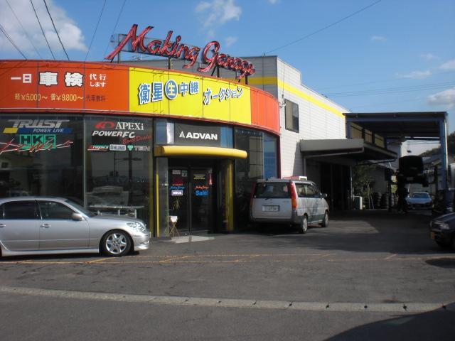 【自社カーショップ】車検・カスタム・板金塗装・カー用品の販売取付もお任せ下さい。