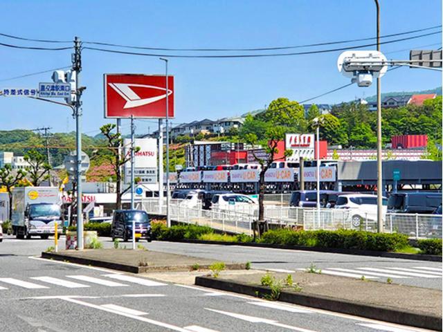 ダイハツ長崎販売株式会社 多良見店(1枚目)
