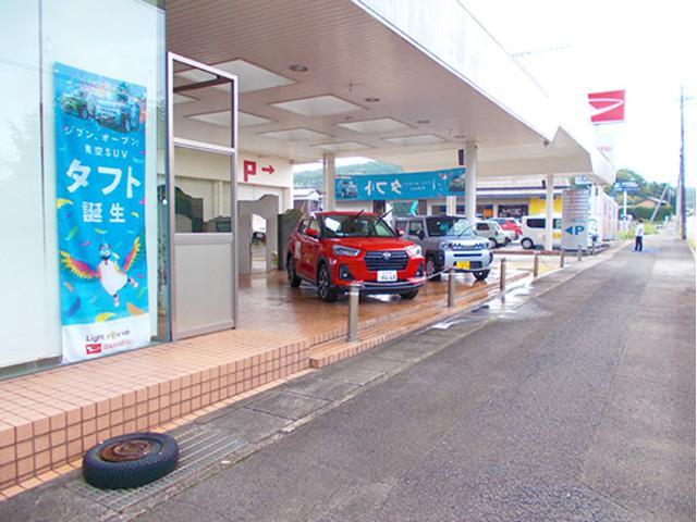 ダイハツ長崎販売株式会社 平戸口店(3枚目)