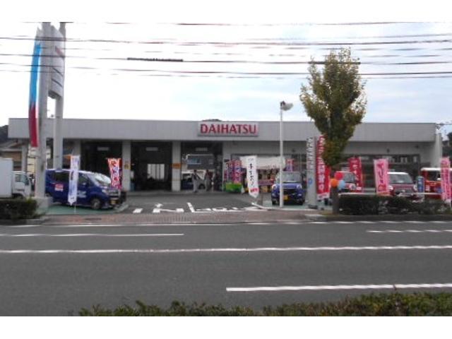 ダイハツ長崎販売株式会社 日野店