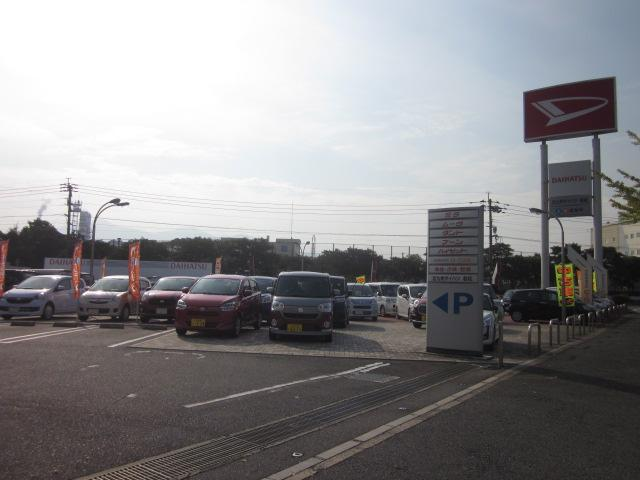 北九州ダイハツ販売株式会社 U-CAR若松(1枚目)
