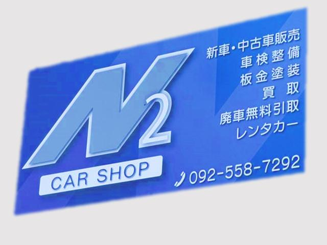 CAR SHOP N2