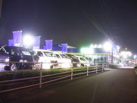 フレックスオート ハイエース福岡
