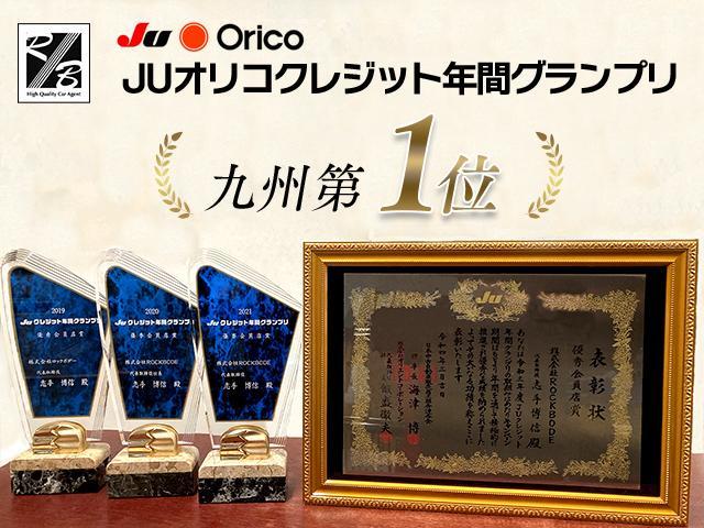 ROCK BODE Field店(3枚目)