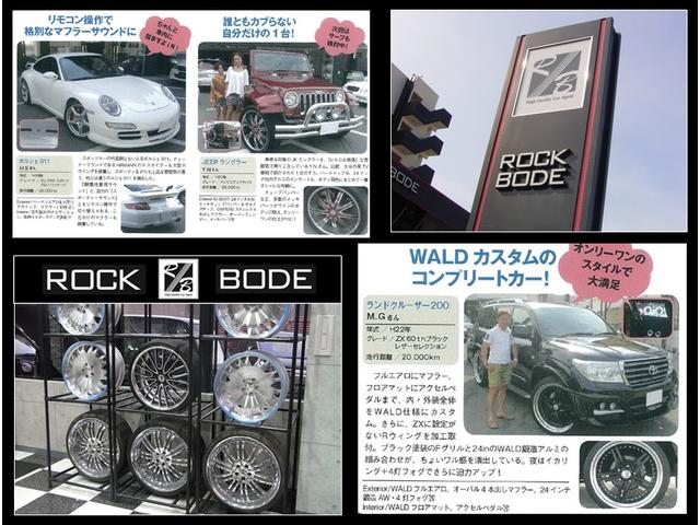 ROCK BODE Field店(5枚目)