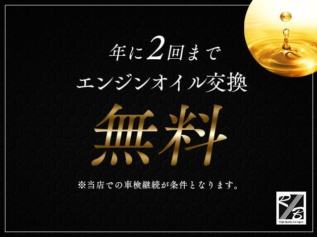 ROCK BODE Field店(6枚目)