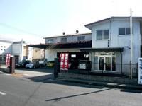 中津車検代行センター