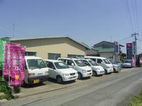 (有)福島オートセンター
