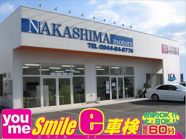 NAKASHIMA motors 中島自動車株式会社