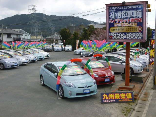 ★全車ハイブリッド専門店★地球に優しい低燃費ハイブリッド車を取り揃えております!筑紫野ICより3分!