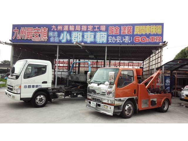 ★自社指定工場完備★積載車・レッカー車あります!事故等ご連絡くださいTEL:0942-73-0555