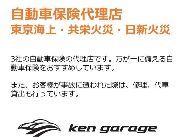 ケンガレージ ken garage(5枚目)