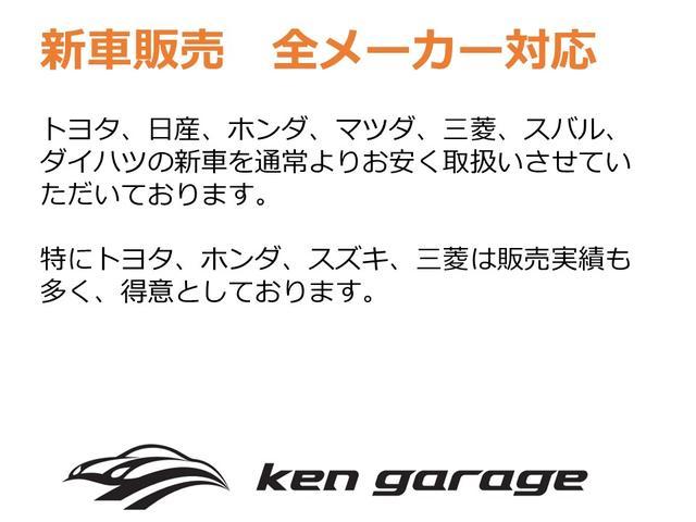 ケンガレージ ken garage(6枚目)