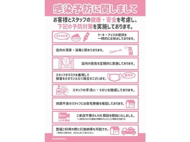 ケイカフェ しんぐう店 〜株式会社メーカーズ〜(4枚目)
