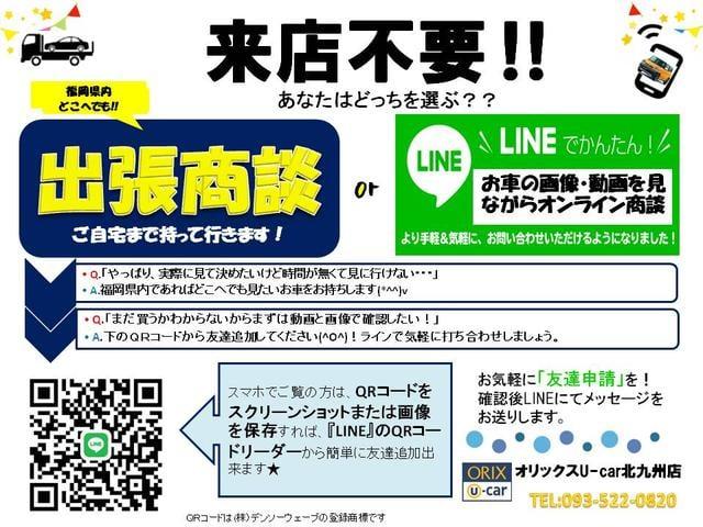オリックス U-Car北九州(2枚目)