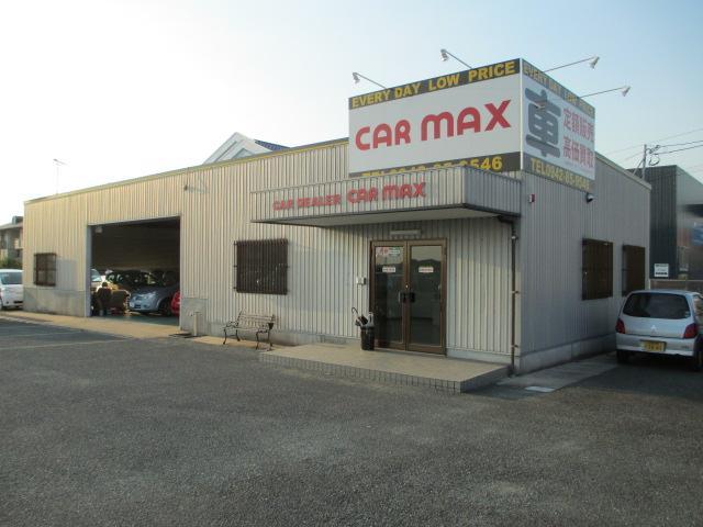 CAR MAX 鳥栖店(5枚目)