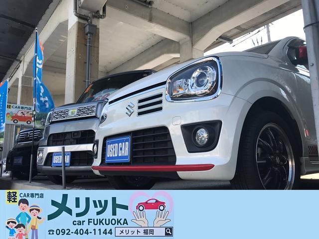 福岡市南区的場にある、軽自動車専門店ケイファミリー品質良好の御手頃車です!全車保証付きです!