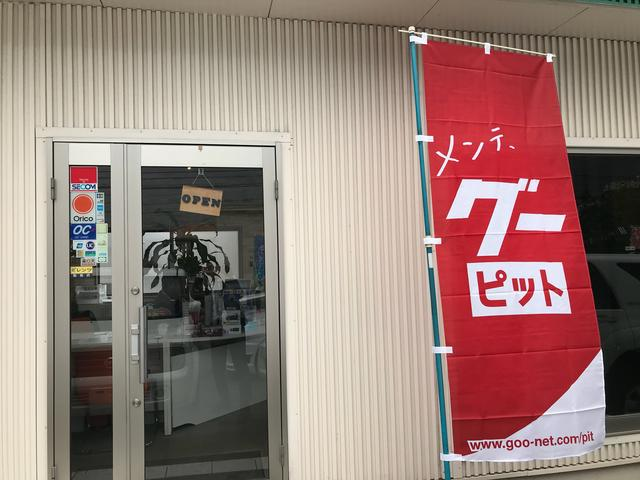 店舗入口です