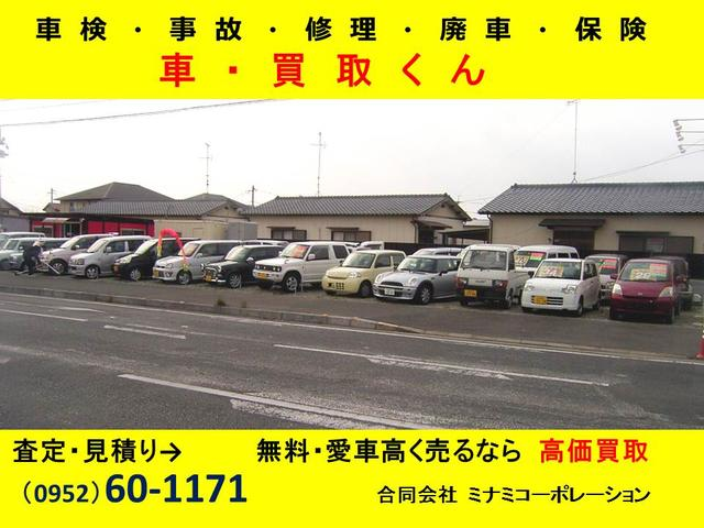 車・買取くん ミナミコーポレーション(2枚目)