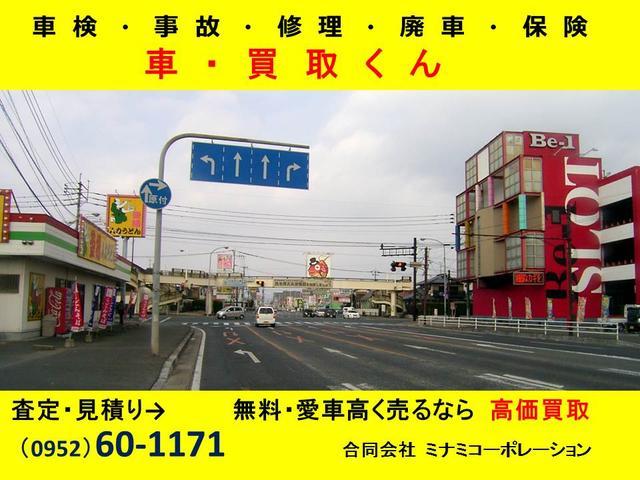車・買取くん ミナミコーポレーション(6枚目)
