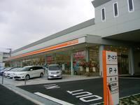 トヨタカローラ福岡(株) 井尻店