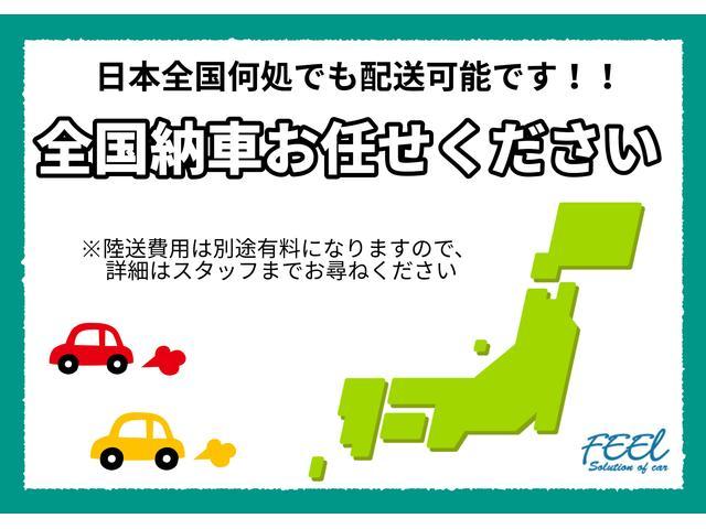 沖縄から北海道まで、登録納車可能です。お気軽にお問い合わせください♪