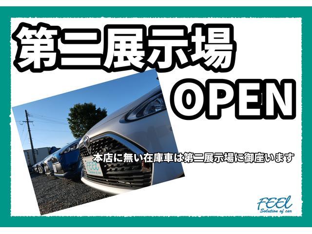 店舗に無いお車は第二展示場に御座います。事前にご連絡頂けますと、お待たせせずにご案内可能です!